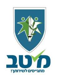 לוגו מיטב