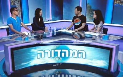 תמונה מתוך הראיון עם שקד מורג