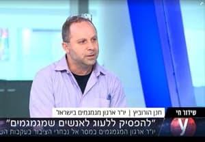 חנן הורביץ מתראיין ב YNET