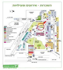 מפת סמינר הקיבוצים